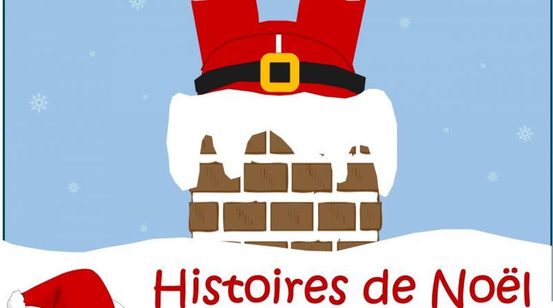 Des histoires de Noël le 21 décembre à la Médiathèque